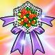 Beautiful Bouquet (2% Aim)(30 Days)