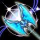 Le Papillon Axe (5,000 Durability)
